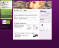 web pip internacional